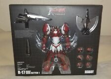 Sentinel RIOBOT R-17 Shin Getter 1 Die Cast & ABS New Non Scale Full Action Toy