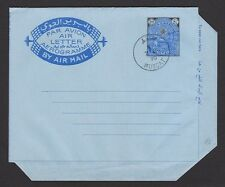 Muscat & Oman 1966 aerogramme air letter 20 baiza used wmk C below AIR MAIL