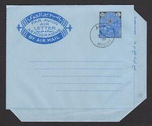 Muscat & Oman 1966 aerogramme air letter 20 baiza used wmk C below AIR MAIL