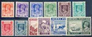 Burma SG18b/29 M/M