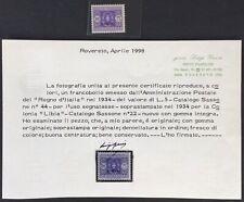 Regno 1934 Libia segnatasse lire 5 mnh certificato Gazzi