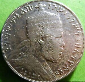 ETHIOPIA,  Menelik II,   1897A,  PARIS  Birr - Dollar,  Silver