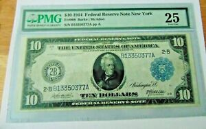 1914 $10 PMG25 VERY FINE, FEDERAL RESERVE NOTE LOT OF 3  N,Y.,VF PLUS $5,$20