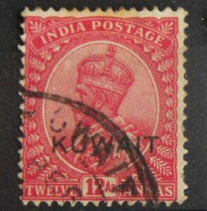 Kuwait – 1929/33 – SG24 – WMK INVERTED  – VFU – Cat £40 - (Se1)