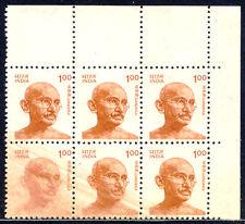 INDIA 1991 Gandhi 1 R. U/M marginal block of 6, MAJOR VARIETIES: COLOR SMEARING
