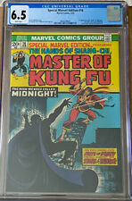 SPECIAL MARVEL EDITION #16 CGC 6.5 WHITE PAGES 2ND APP SHANG-CHI (1974) MARVEL