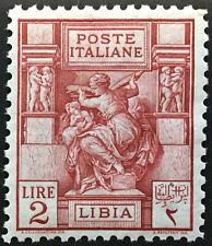 Italy Libia - Sassone n. 57 Sibilla Libica perf.11 cv 160$ SUPER CENTERED  MH*
