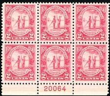 683, Mint VF NH 2¢ Plate Block of 6 Stamps - Stuart Katz