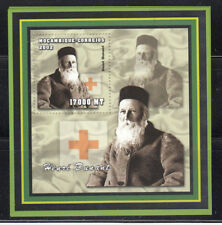 Mozambique 2002 Dunant Red Cross ss 13a-165  Mint Never Hinged