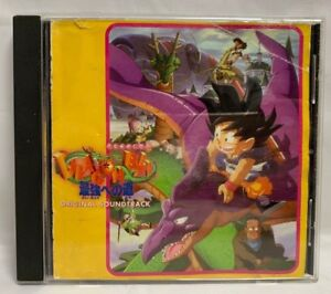 Dragon Ball Z Original TV Soundtrack CD IMPORT JAPAN 1996