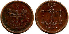 "Rare British India ""Bombay Presidency"" 1833 ""PIE"" Copper Coin"