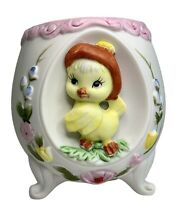 Vintage Lefton Easter Chick 3 Footed Planter Ceramic Spring Decor