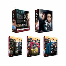 FLOWER OF PRISON Korean Drama - TV Series DVD with English Subtitles (K-Drama)