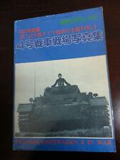 Tank Magazine Special Panzer IV in war x Ground Power Dragon Tamiya Paperback