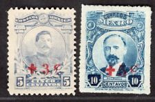 MEXICO 1918 STAMP Sc. # B 1/2 MH