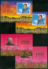 EDW1949SELL : CHINA PRC 1997-99 Scott #2775, 2775a, 2989, 2989a VF MNH Cat $154.