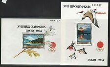 WORLDWIDE  OLYMPICS  1964 GUINEA  SOUVENIR LISTS, LOT  # 13 B