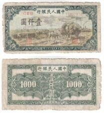 More details for china 1000 yuan banknote (1949) p.849 - rare.