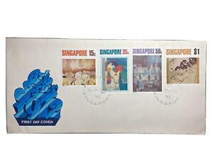 1972 - Singapore Art Series FDC