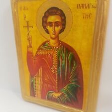 Saint Panagiotes Panagiotis Panagis Byzantine Greek Orthodox Rare Icon Art
