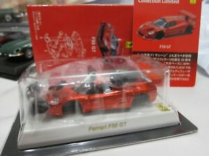 Kyosho - Limited Collection - Ferrari F50 GT - Red - Scale 1/64 Mini Car - C33