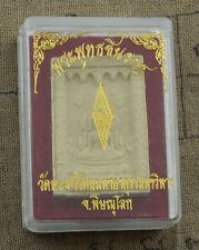 Amulette Thai Phra Khun Paen LP Amour Chance talisman Protection Bouddha 812