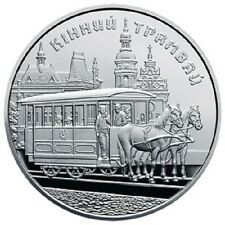 Ukraine - 5 Hryvnias Horse-drawn tram