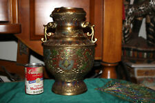 Antique Japanese Champleve Urn Vase-Dragon Handles-Intricate Designs-Brass Metal