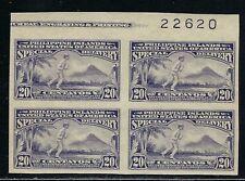 B&D: 1925-31 U.S. Possessions/Philippines Scott E6 IMPERFORATE pl# block/4 MVLH