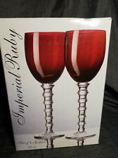 IMPERIAL RUBY BY HOME GOBLETS -  SET OF 4