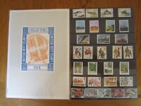 Great Britain, Royal Mail year pack 1983 complete mint sets