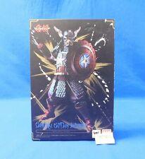 Samurai Captain America Figure Manga Realization 2018 Bandai Complete in Box