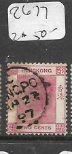 HONG KONG TREATY PORT (P0402B) NINGPO  QV 2C SG Z677 INDEX C SON CDS  VFU