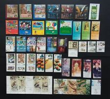Israel 2000 Complete Year Set Of Stamps Issues 43 Stamps Free Shipping