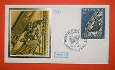 Enveloppe Premier Jour France -  Andorre 1972 - N° 1