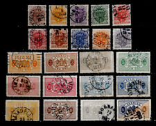 SWEDEN: CLASSIC ERA STAMP COLLECTION OFFICIAL