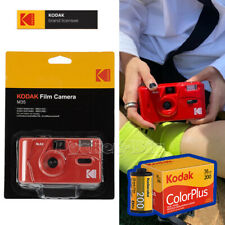 New Kodak Vintage Retro M35 Reusable Film Camera Red Kids Girlfriends Gift 2020