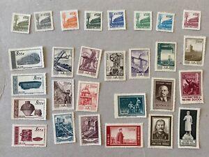 Chine - Lot 28 Timbres / Val. - 1954 - Sans Gomme - Lenine / Staline