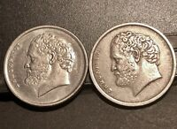 GREECE Greek Coin -10 Drachmes 1978 & 1979 - Democritus's atomic theory
