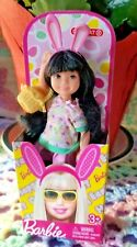 2010 Easter Barbie / Kelly / Target Exclusive