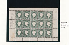 Gambia. Block. SG 21, 1/2d myrtle green + variation. Unmounted mint.