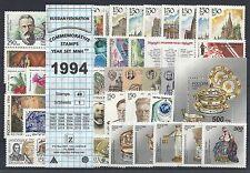 RUSSIA 1994 COMMEMORATIVE YEAR SET MNH