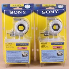 SONY VAD-PHB Lens Adapter for DSC-P100 P150 VCL-DH2630 VCL-DH0730