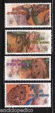 W230 VATICANO 2003 ANIMALI IN SAN PIETRO  serie n. 1320/3      MNH**