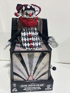 RARE 2016 TEKKY EVIL CLOWN JESTER JACK-IN-THE-BOX TERRIFYING! Halloween 🎃