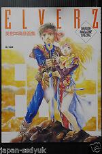 "JAPAN Haruhiko Mikimoto Illustrations ""ELVERZ"" Art Book"