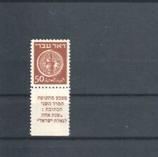 ISRAEL 1948 MNH (059)