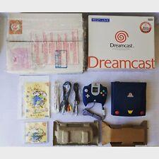 Sega Dreamcast Gundam RX-78 Console RAREST official Dreamcast. Only 78 ever made