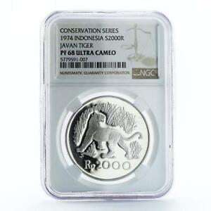Indonesia 2000 rupiah Javan Tiger PF68 NGC proof silver coin 1974