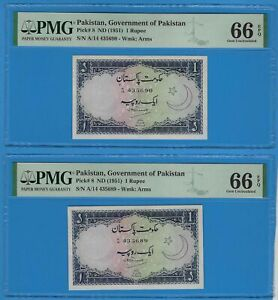 Pair of Consecutive Serial Number 1951 Pakistan 1 Rupee Notes Pick# 8 PMG 66 EPQ